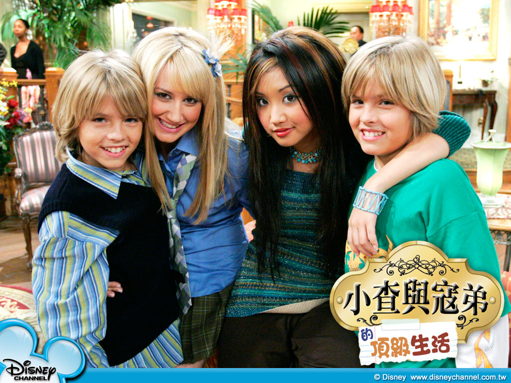 The Suite Life of Zack & Cody the suite life of zack and cody