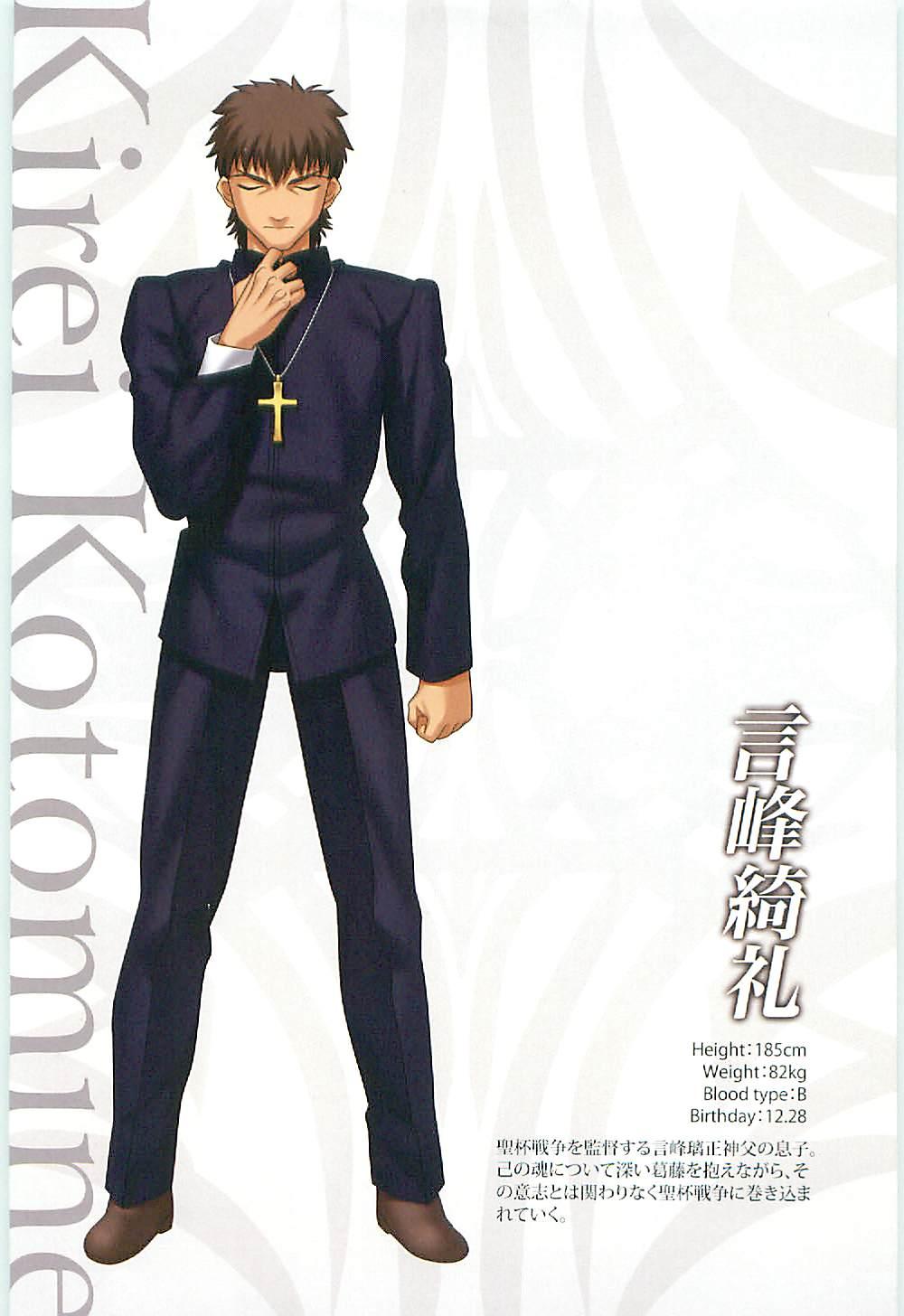 Fate/Zeroの画像 p1_27