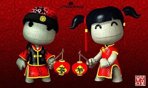 LBP Chinese Sacks