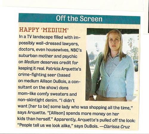 Magazine Статья