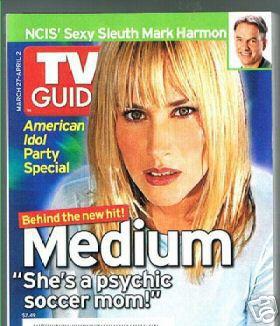 Magazine مضمون