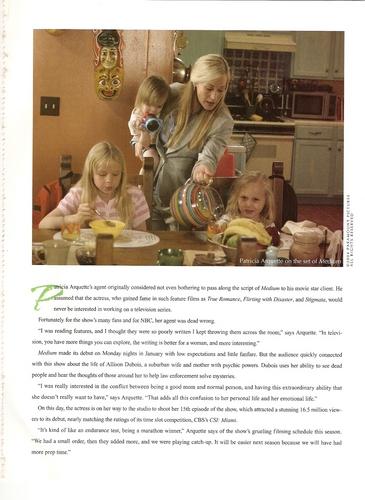 Magazine लेख
