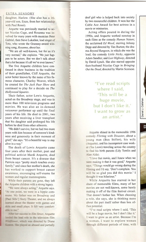Magazine প্রবন্ধ