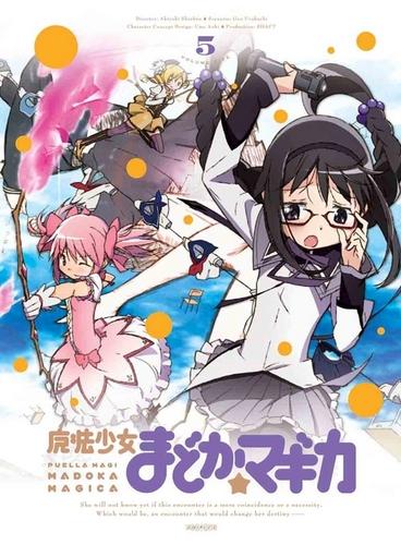 Mahou Shoujo Madoka ☆ Magica Special CD 5 - Farewell Story