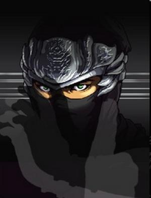 Ryu in NG Dragon Sword