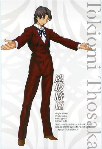 Tohsaka Tokiomi