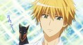 Usui's puppy dog face