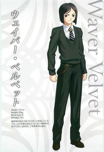 Velvet Waver
