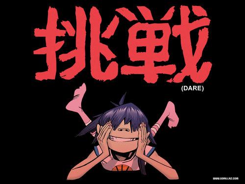 noodle dare