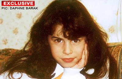 Amy Winehouse children