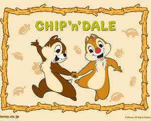 Chip n dale wallpapers download free - Chip n dale wallpapers free download ...