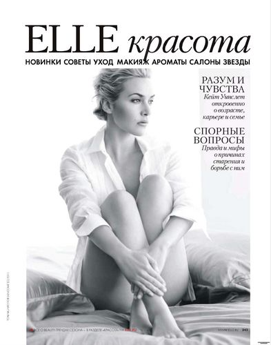 Elle Russia - September, 2011