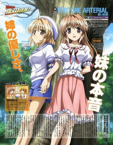 Kanade and Haruna