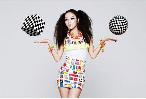 Kara Concept pictures
