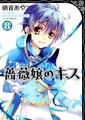 Manga cover