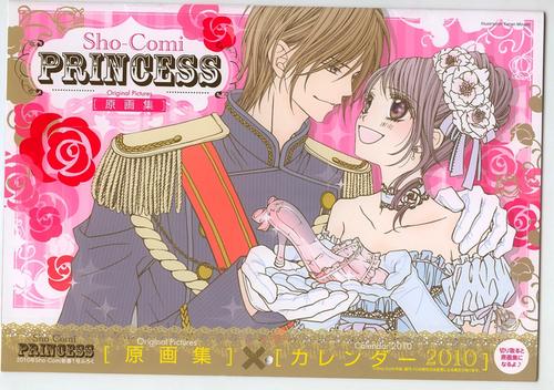 Tsubaki Princess