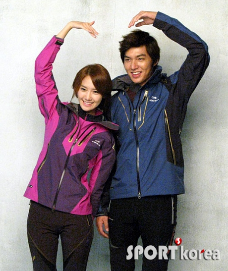 Yoona and minho dating