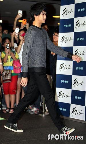 kim soo hyun 'blue salt' movie 미리 보기