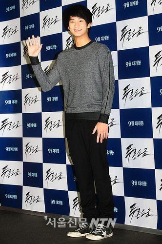kim soo hyun 'blue salt' movie पूर्व दर्शन