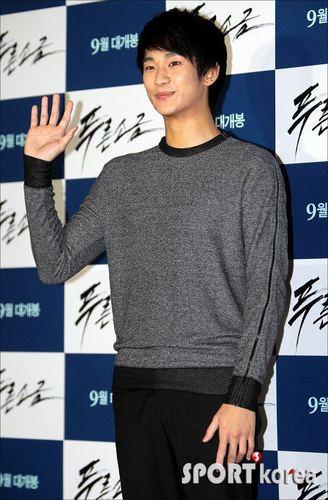 kim soo hyun 'blue salt' movie anteprima