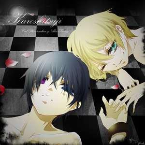 Black Butler (Тёмный дворецкий) yaoi!