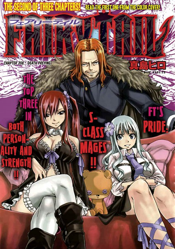 Erza and Lucy Обои with Аниме entitled lucy
