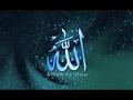 ALLAH - islam wallpaper