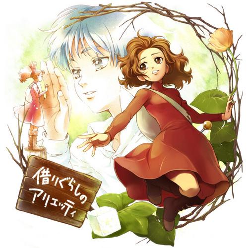 Arrietty and Shou