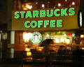 Coffee Shop - starbucks wallpaper