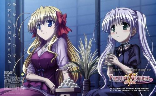 Erika & Shirou