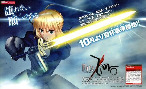 Fate/Zero Saber