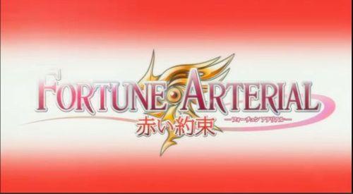 Fortune Arterial Logo