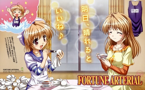 Kanade & Haruna