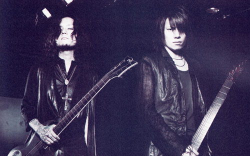 Kaoru and Die on Young gitar Magazine