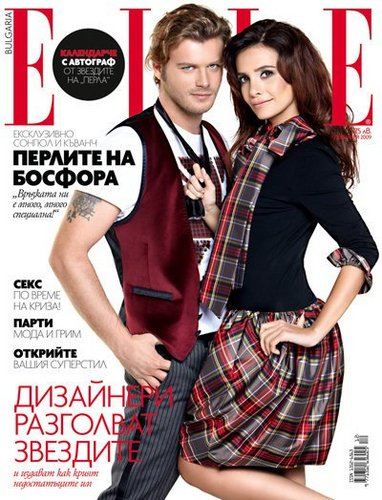 Kivanc and Songul elle magazine cover
