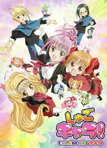 Shugo Chara - shugo-chara Photo
