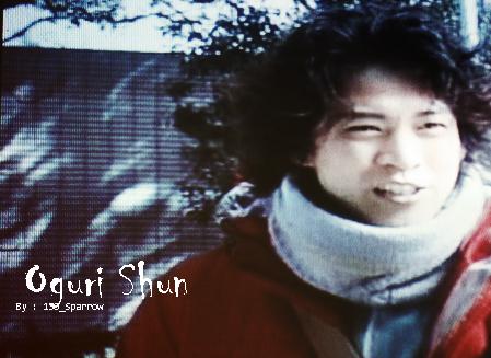 Shun !