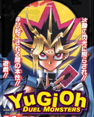 Yu-Gi-Oh! Some Japanese ad.
