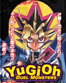 Yu-Gi-Oh! Duel Monsters!