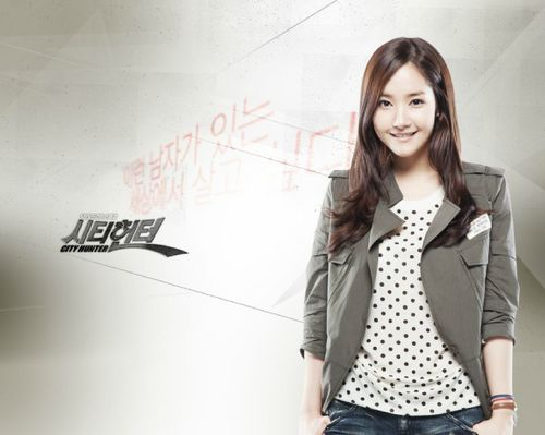 City Hunter wallpaper containing a well dressed person called kim na na