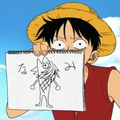 luffy's concept of a mermaid.