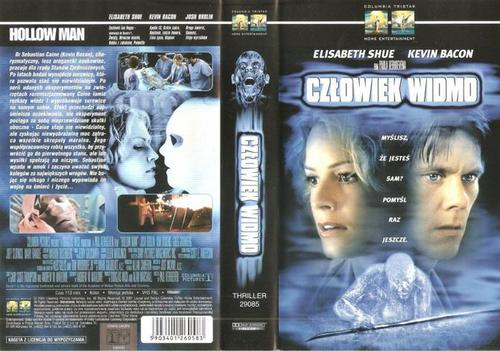 pld vhs cover