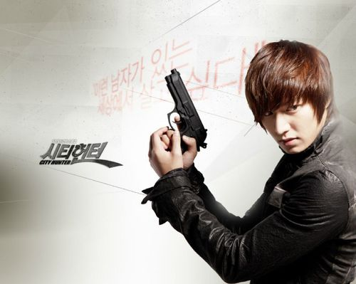 yoon song - city-hunter Photo