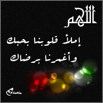 ~~Allahّّّّ~~