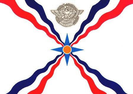 Assyrian-Flag - iraq Photo