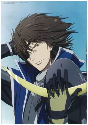 তারিখ Masamune