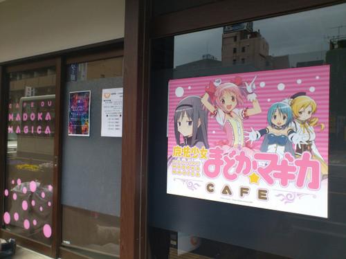 Madoka Magica Cafe Exterior