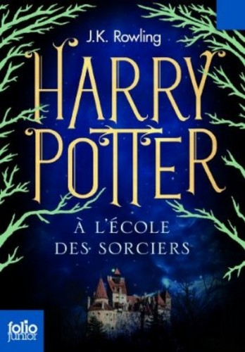 New French Harry Potter Книги Covers