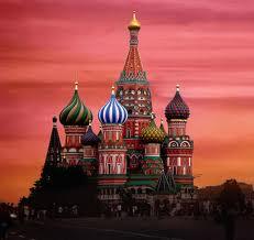 Russian Bóveda De La Cebolla Cúpula De Cebolla Churches