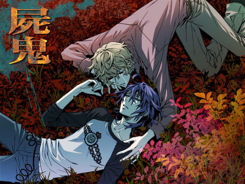 Tohru and Yuuki